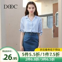skirt Autumn of 2019 XS S M L XL blue Middle-skirt High waist skirt Solid color Type H 25-29 years old B63111 51% (inclusive) - 70% (inclusive) Denim DOOC cotton Cotton 69.6% polyester 28.5% polyurethane elastic fiber (spandex) 1.9% Pure e-commerce (online only)