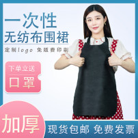 apron Thickened black apron, thickened black Sleeveless apron antifouling Korean version other Cooking / baking / barbecue Average size public yes like a breath of fresh air