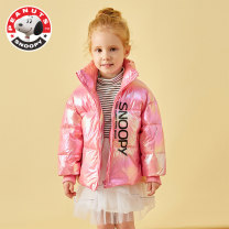Down Jackets 100cm 110cm 120cm 130cm 140cm 90% White duck down Children, women and men Duckling White pink purple yellow nylon have cash less than that is registered in the accounts nothing Zipper shirt Cartoon animation Class C Polyester 100% Autumn 2020 Europe and America Chinese Mainland