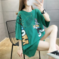 Women's large Summer 2020 M (suitable for 80-110 kg) l (suitable for 111-140 kg) XL (suitable for 141-170 kg) T-shirt singleton  commute easy Socket Cartoon letters Crew neck Medium length polyester fiber routine hl245 Iluoyu 25-29 years old tie-dyed Pure e-commerce (online only)
