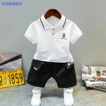 suit Simba monkey White YT embroidered Polo suit green YT embroidered Polo Suit Navy YT embroidered Polo suit red YT embroidered Polo suit 80cm 90cm 100cm 110cm male summer Korean version Short sleeve + pants 2 pieces Thin money No model Socket nothing other cotton children Expression of love