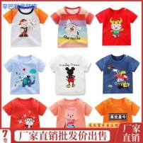 T-shirt Simba monkey 80cm 90cm 100cm 110cm 120cm 130cm neutral summer Short sleeve Crew neck leisure time No model cotton Dot Other 100% Class A other 3 years old