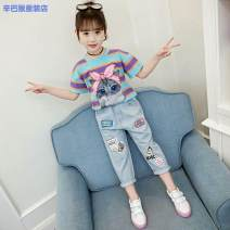 suit Simba monkey 110cm 120cm 130cm 140cm 150cm 160cm female summer leisure time Long sleeve + pants 2 pieces routine There are models in the real shooting Socket nothing stripe other children Learning reward Class B Cotton 85% others 15%