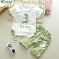 suit Simba monkey 73cm 80cm 90cm 100cm 110cm 120cm neutral summer Short sleeve + pants 2 pieces Thin money No model Socket nothing Cartoon animation cotton children 3449e24b-6 Other 100% 6 months 12 months 9 months 18 months 2 years 3 years 4 years old