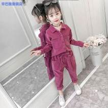 suit Simba monkey 100cm 110cm 120cm 130cm 140cm 150cm 160cm female spring and autumn college Long sleeve + pants 2 pieces routine There are models in the real shooting Single breasted nothing Solid color Cotton blended fabric children Giving presents at school Cotton 80% other 20%