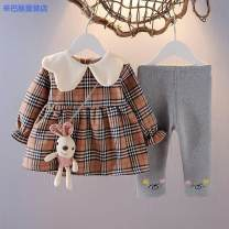 suit Simba monkey 66cm 73cm 80cm 90cm 100cm 110cm female spring and autumn Korean version Long sleeve + pants 2 pieces Plush No model Socket nothing lattice cotton children Expression of love Class A Other 100% 3 months 6 months 12 months 9 months 18 months 2 years 3 years 4 years old