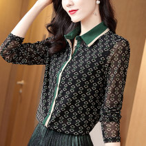 shirt green S M L XL XXL 3XL Winter 2020 nylon 91% (inclusive) - 95% (inclusive) Long sleeves commute Regular Polo collar Single row multi button routine other 30-34 years old Self cultivation lady Patchwork printing Polyamide fiber (nylon) 94.6% polyurethane elastic fiber (spandex) 5.4%