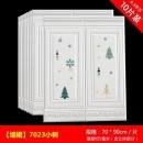 Wall stickers PVC in Three dimensional Wall Sticker Bumper Zhang a living room Geometric pattern Retro nostalgia