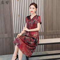 cheongsam Summer 2020 M L XL XXL 3XL 4XL Red yellow blue Short sleeve long cheongsam grace No slits daily Decor 25-35 years old Piping P20B073 Pangsu polyester fiber Polyester 100% Pure e-commerce (online only)