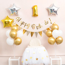 balloon European gold flag package a (without TTU yarn), European gold flag package a + Tutu yarn, European gold flag package B + (without Tutu yarn), European gold flag package B + Tutu yarn, European gold flag package C + (without Tutu yarn), European gold flag package C + Tutu yarn Other / other