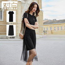 Dress Summer of 2019 Black gray white S M L XL Mid length dress Two piece set Short sleeve commute Crew neck Elastic waist Solid color Socket Pleated skirt routine Others 25-29 years old Type X dialogue Simplicity Gauze 9DQ094 91% (inclusive) - 95% (inclusive) brocade cotton