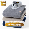 shirt Fashion City Kin don / Jindun L XL 2XL 3XL 4XL Grey red black sky blue Khaki blue Plush and thicken square neck Long sleeves standard Other leisure winter DD55552 youth Polyester 97% polyurethane elastic fiber (spandex) 3% Business Casual 2019 Autumn of 2019