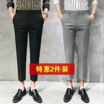 Casual pants Hunting Mu Business gentleman 28 29 30 31 32 33 34 36 38 40 routine Ninth pants go to work Self cultivation Micro bomb six thousand six hundred and eight Four seasons youth Business Casual 2020 middle-waisted Little feet Polyester 100% Tapered pants Pocket decoration No iron treatment