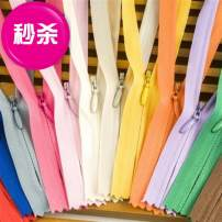 zipper Other / other C71660786