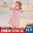 Dress Sailor Girl - Pink Purple Sailor Girl - dark blue Sailor Girl - white female CLASSIC TEDDY MINI 80cm 90cm 100cm 110cm 120cm 130cm 140cm Cotton 95% polyurethane elastic fiber (spandex) 5% summer leisure time Short sleeve Cartoon animation cotton A-line skirt TMT20HY05064 Class A Summer 2020