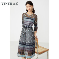 Dress Spring 2021 blue 36 / S / 105 kg, 38 / M / 115 kg, 40 / L / 125 kg, 42 / XL / 135 kg, 44 / XXL / 145 kg Middle-skirt other Long sleeves commute Crew neck middle-waisted Socket A-line skirt routine 30-34 years old Type X Sound Ol style 3D 8C51105210 nylon