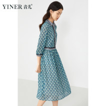 Dress Spring 2021 green 38 / M / 110 Jin, 40 / L / 120 Jin, 42 / XL / 130 Jin, 44 / XXL / 140 Jin Middle-skirt singleton  three quarter sleeve commute other middle-waisted other A-line skirt routine 30-34 years old Type X Sound Ol style 3D 8C61105096 polyester fiber