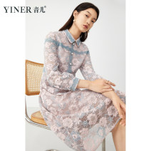 Dress Spring 2021 Pink 36 / S / 105 kg, 38 / M / 115 kg, 40 / L / 125 kg, 42 / XL / 135 kg, 44 / XXL / 145 kg Middle-skirt singleton  Long sleeves commute other middle-waisted other A-line skirt routine 30-34 years old Type X Sound Ol style 3D 8C51105650 polyester fiber