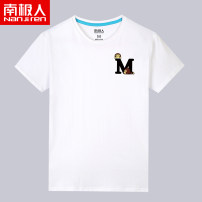 T-shirt Youth fashion routine 165/S 170/M 175/L 180/XL 185/2XL 190/3XL NGGGN Short sleeve Crew neck easy Other leisure summer NT-18189 Cotton 100% teenagers routine tide Summer 2017 other printing other washing Domestic famous brands Pure e-commerce (online only)