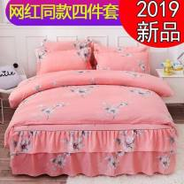 Bedding Set / four piece set / multi piece set cotton other Plants and flowers 133x72 Other / other cotton 4 pieces 40 1.5m (5 ft) bed, 1.8m (6 ft) bed, 2.0m (6.6 ft) bed First Grade Korean style 100% cotton Reactive Print  Z155266284