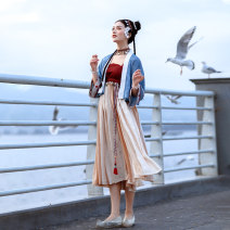 Hanfu 81% (inclusive) - 90% (inclusive) Spring 2021 Cardigan - from 4.30 to 4.30 to 3 batches of suspender skirt - from 4.30 to 3 batches of two-piece suit - from 4.30 to 3 batches of suspender skirt with adjustable shoulder strap S M L polyester fiber