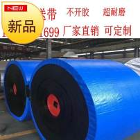 Drive belt Conveyor belt rubber Standard parts Black price is not selling price