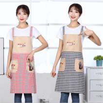 apron Sleeveless apron antifouling Korean version pure cotton Personal washing / cleaning / care Average size public yes Tender girl's heart