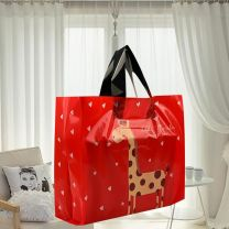 Gift bag / plastic bag Camel, red, new Sapphire Blue