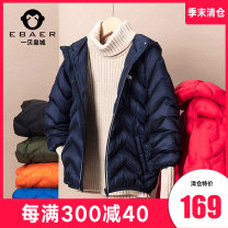 Down Jackets 90cm 100cm 110cm 120cm 130cm 140cm 150cm 160cm 170cm 175cm 90% White duck down male Ebaer / Yibei Imperial City 1119410039 red 1119410039 Navy 1119410039 black 1119410039 blue 1119410039 orange nylon have cash less than that is registered in the accounts No detachable cap Zipper shirt