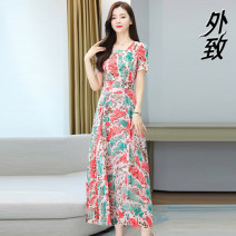 Dress Summer 2021 Pink Black M L XL 2XL 3XL 4XL Mid length dress singleton  Short sleeve commute Crew neck middle-waisted Socket Big swing routine Others 35-39 years old External WZ2021HZM761#-* More than 95% other Other 100% Pure e-commerce (online only)
