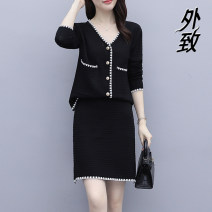 Fashion suit Spring 2021 L XL 2XL 3XL 4XL White black Over 35 years old External 3381#--LJ【''【】【=【==】】】 Other 100% Pure e-commerce (online only)