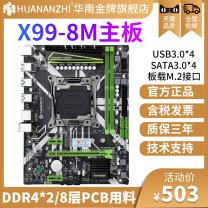 a main board Desktop support brand new I won't support it Intel 32GB I won't support it ATX standard Dual channel DDR4 LGA2011 X99 intel LGA 2011-V3 X99