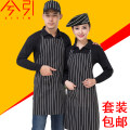 Work uniform Average size cook jacket summer go to work Restaurant Cotton blended fabric Polyester 80% cotton 20% youth Summer 2020 Pure e-commerce (online only)