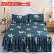 sheet Other / other Others Others 180x200cm bed skirt pillow case, 180x220cm bed skirt pillow case, 200x220cm bed skirt pillow case, 150x200cm bed skirt pillow case, 100x200cm bed skirt pillow case Others