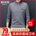 Sweater Fashion City Others Solid color Socket Plush Crew neck autumn easy leisure time middle age tide raglan sleeve other two-sided zipper
