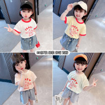 T-shirt Light green, pink, milky white, yellow Other / other 120cm,100cm,130cm,110cm,80cm,90cm female summer Short sleeve Crew neck leisure time There are models in the real shooting nothing cotton Solid color Other 100%