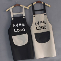 apron Sleeveless apron waterproof Simplicity other Household cleaning Average size public yes Solid color