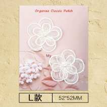 Cloth stickers A [one], B [one], C [one], d [one], E [one], f [one], G [one], H [one], I [one], j [one], K [one], l [one], m [one], n [one] Dijie home textile Plants and flowers