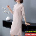 Dress Winter of 2019 M,L,XL,2XL,3XL,4XL Mid length dress singleton  Long sleeves commute Half high collar Loose waist Solid color Socket other routine Others Type A AI Yi she Korean version 3D 91% (inclusive) - 95% (inclusive) knitting Cashmere