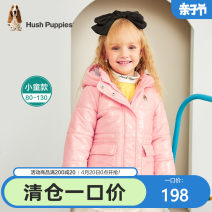 Plain coat Hush Puppies / Hush Puppies female 80cm 90cm 100cm 110cm 120cm 130cm Macarone blue heart powder winter leisure time Socket There are models in the real shooting routine nothing Solid color Crew neck HPODGX32CM878 Polyester 100% Class A Winter 2020