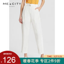 Casual pants Egret white 155/62A 155/64A 160/66A 160/68A 165/72A 170/74A Summer of 2019 Ninth pants Pencil pants Natural waist Thin money 25-29 years old 71% (inclusive) - 80% (inclusive) Me&City hemp Same model in shopping mall (sold online and offline)