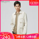 Jacket Me&City Fashion City 165/88A 170/92A 175/96A 180/100A 185/104B routine standard Other leisure autumn Cotton 68% polyester 32% Long sleeves Lapel youth routine Single breasted Autumn 2020 Same model in shopping mall (sold online and offline) cotton 50% (inclusive) - 69% (inclusive)