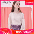 shirt Xingtiao formation cangqingtiao formation lvtiao formation 160/84A 170/92A 155/80A 165/88A Summer of 2019 silk 96% and above Long sleeves commute Regular Crew neck Socket bishop sleeve stripe 25-29 years old Straight cylinder Me&City Korean version 526731-209849 Mulberry silk 100%