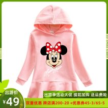 Sweater / sweater Other / other White, red, Navy, ginger, rose, light yellow, watermelon red, pink female spring and autumn No detachable cap Korean version Socket Thin money No model Cartoon animation Hooded skirt Minnie head Class A