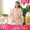 Nightdress Other / other Pink peaches, blue peaches 155(S),160(M),165(L),170(XL) Sweet Short sleeve Leisure home Middle-skirt summer Plants and flowers youth V-neck cotton lace More than 95% pure cotton LZ1350 300g