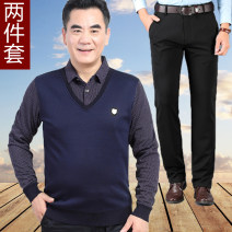 T-shirt Business gentleman thick 165/M 170/L 175/XL 180/XXL 185/XXXL En'ao Long sleeves Lapel easy Other leisure autumn EA00268 Polyester 100% middle age routine Business Casual Knitted fabric Autumn 2020 Rib decoration other other washing Domestic non famous brands Pure e-commerce (online only)