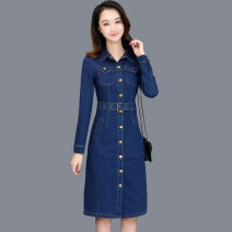 Dress Autumn of 2019 Light blue dark blue S M L XL 2XL 3XL Mid length dress singleton  Long sleeves commute square neck middle-waisted Solid color Single breasted A-line skirt routine Others 18-24 years old Type A Dream Eden Korean version Pocket lace up button mengyidian20 Denim cotton