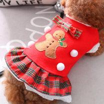 Pet clothing / raincoat Dog skirt PETa princess