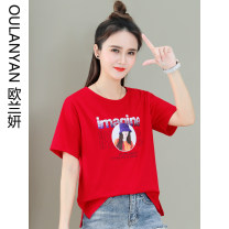 T-shirt Dahong cement is gray white M L XL Summer 2021 Short sleeve Crew neck easy have cash less than that is registered in the accounts routine commute cotton 86% (inclusive) -95% (inclusive) 25-29 years old Korean version originality letter Ou Lanyan Y16502-49OLY printing