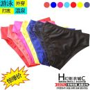 Split swimsuit Other Triangle swimsuit No steel support, no chest pad Nylon, spandex, polyester, others